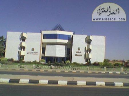 السياحه السودان nsd14.jpg
